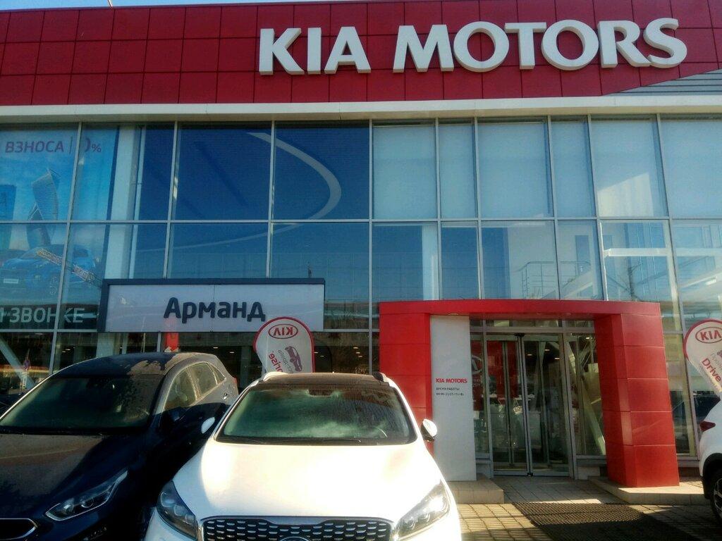 Автосалоны киа в москве на карте деньги под проценты залог авто