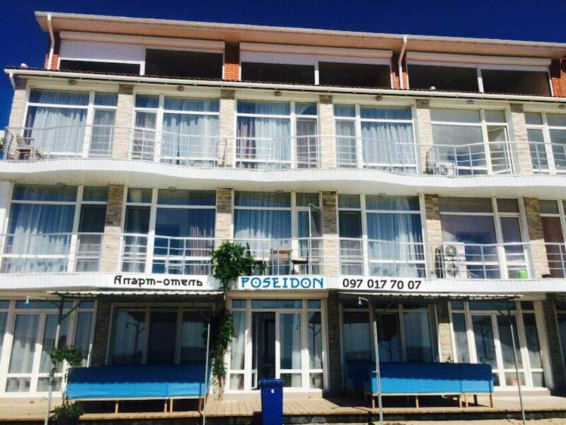 Апарт-отель Посейдон