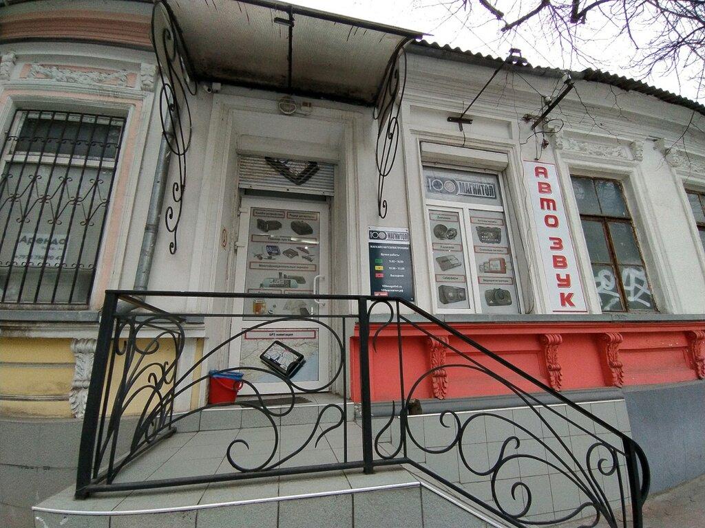 автоакустика — 100 Магнитол — Симферополь, фото №1