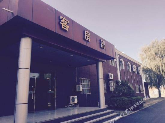 Qinhan New City SanYi Holiday Hotel