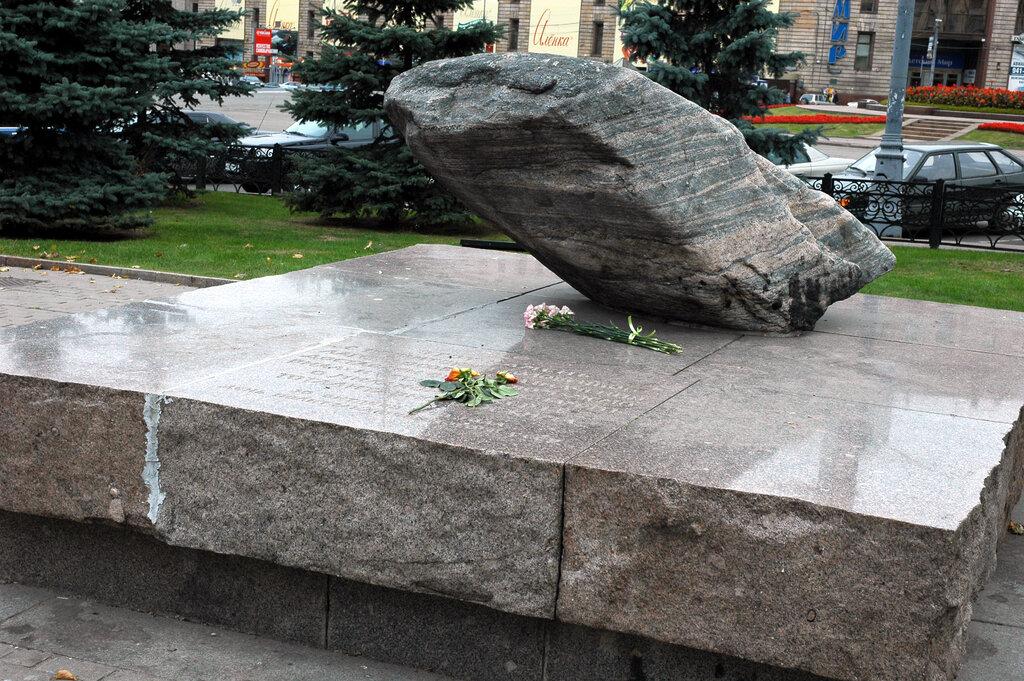 общественная организация — Мемориал — Москва, фото №2