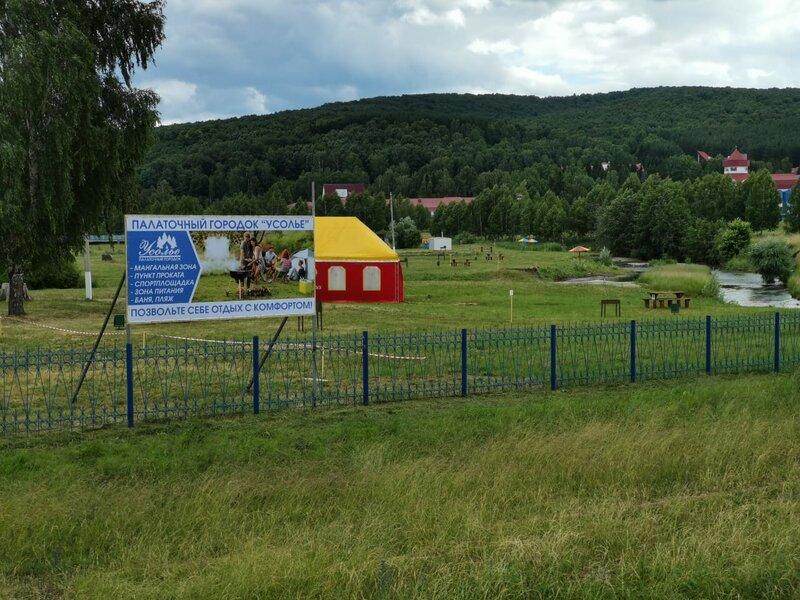 Палаточный городок Усолье