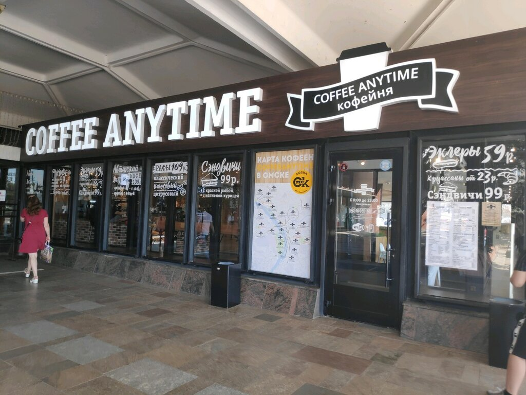 coffee shop — Coffee Anytime — Omsk, photo 2