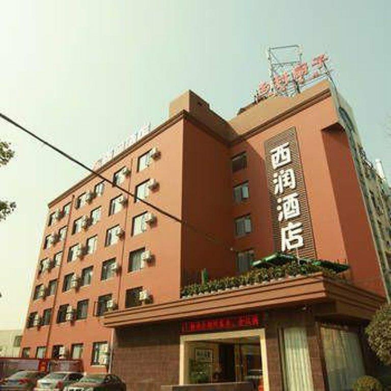 Xirun Hotel Chengdu Chengdu East Station