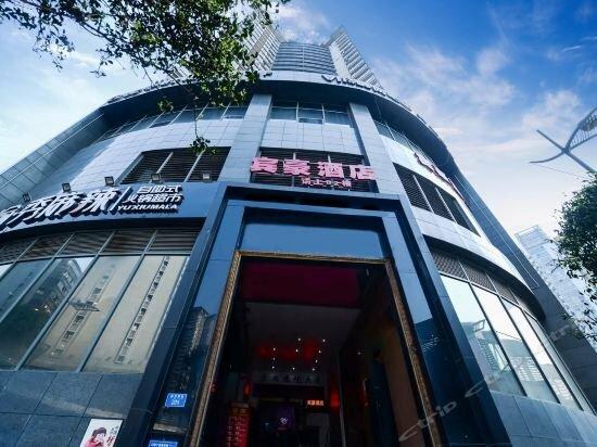 Chongqing Yueyou Hongfu Hotel