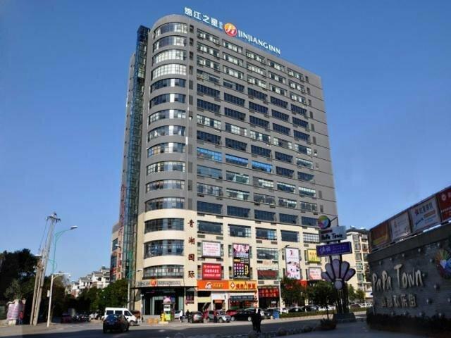 Jinjiang Inn Select Nanchang Qinshan Lake North Shanghai Road