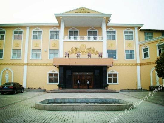 Baofeng Guest Hotel