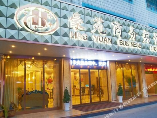 Haoyuan Business Hotel