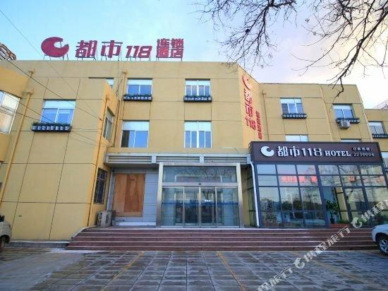 Dushi 118 Laizhou Xiyuan Road