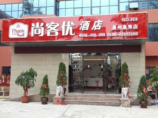 Thank You Inn Quanzhou Quanxiu