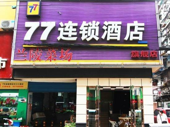 77 Chian Hotel Wuhan Lanling