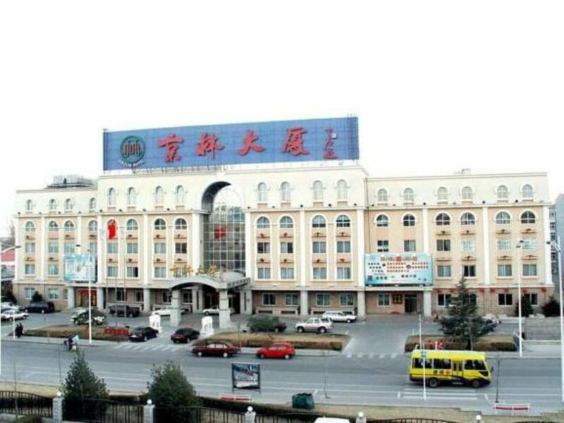 Jinglin Hotel