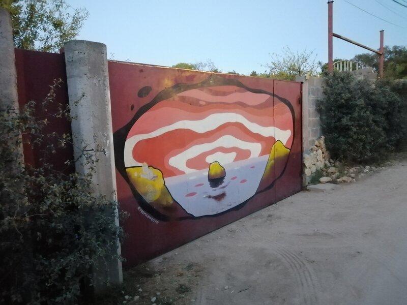 Эль Пабло
