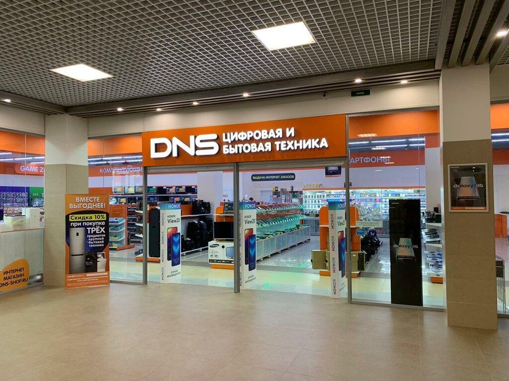 Днс Спб Интернет Магазин Санкт Петербург Мурино