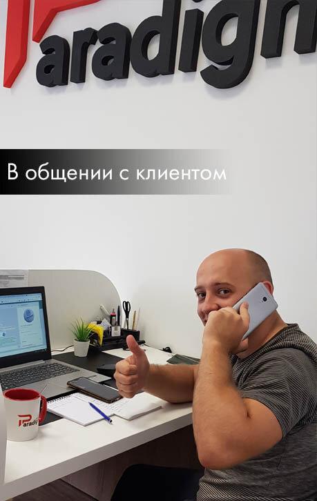 студия веб-дизайна — Парадигма Вебсайт — Брест, фото №1