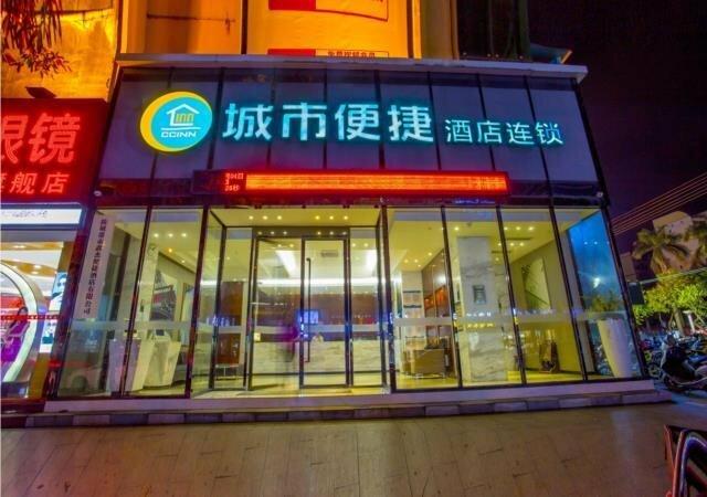 City Comfort Inn Fangchenggang Xinggang Avenue