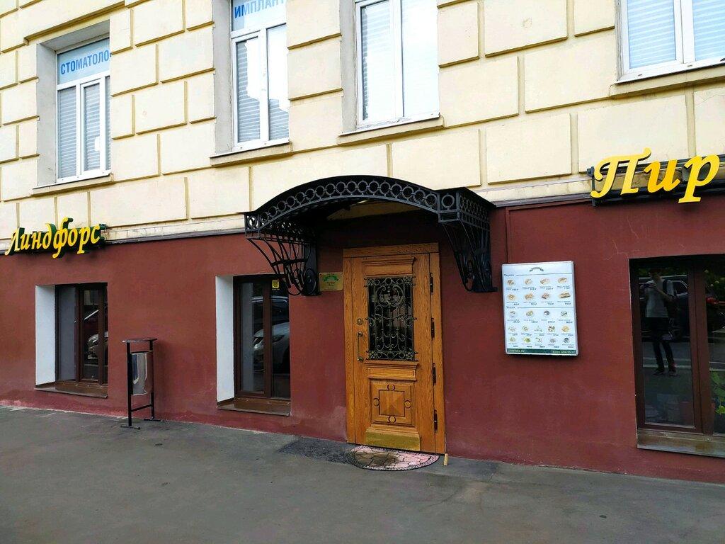 кондитерская — Линдфорс — Москва, фото №1