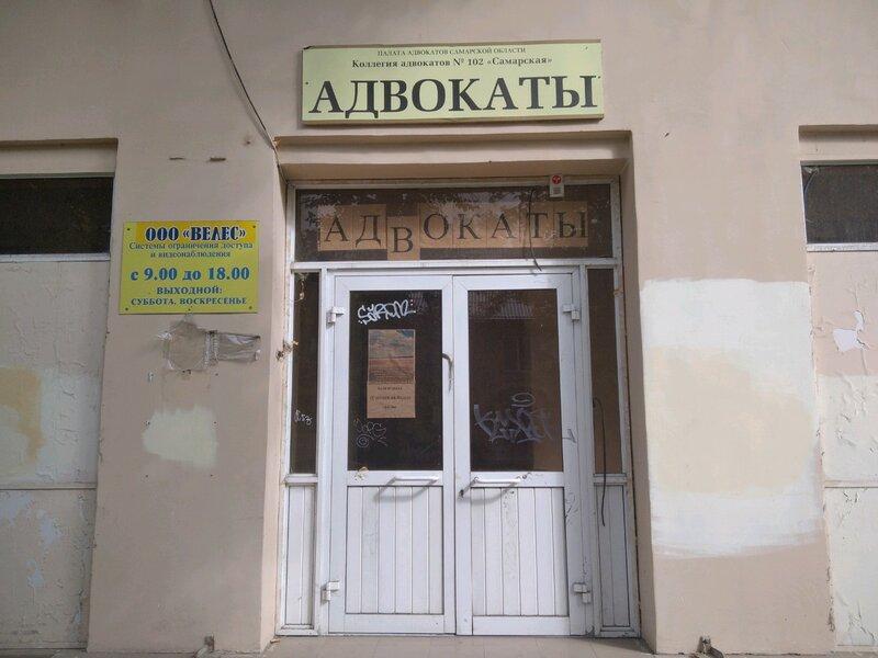 Турбаза Сосенки на Волге