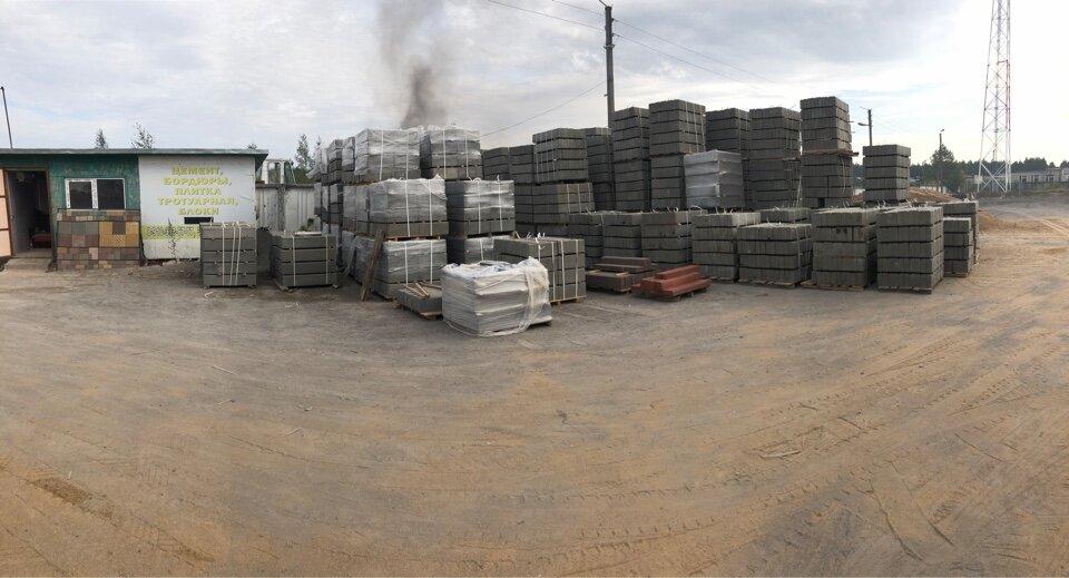 Фабрика декоративного бетона штукатурка по дереву цементным раствором