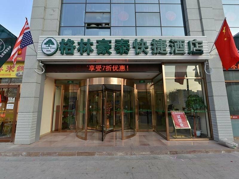 GreenTree Inn Beijing Haidian Shijingshan North China University of Technology Express Hotel