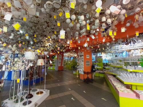 Результат пошуку зображень за запитом brille магазин