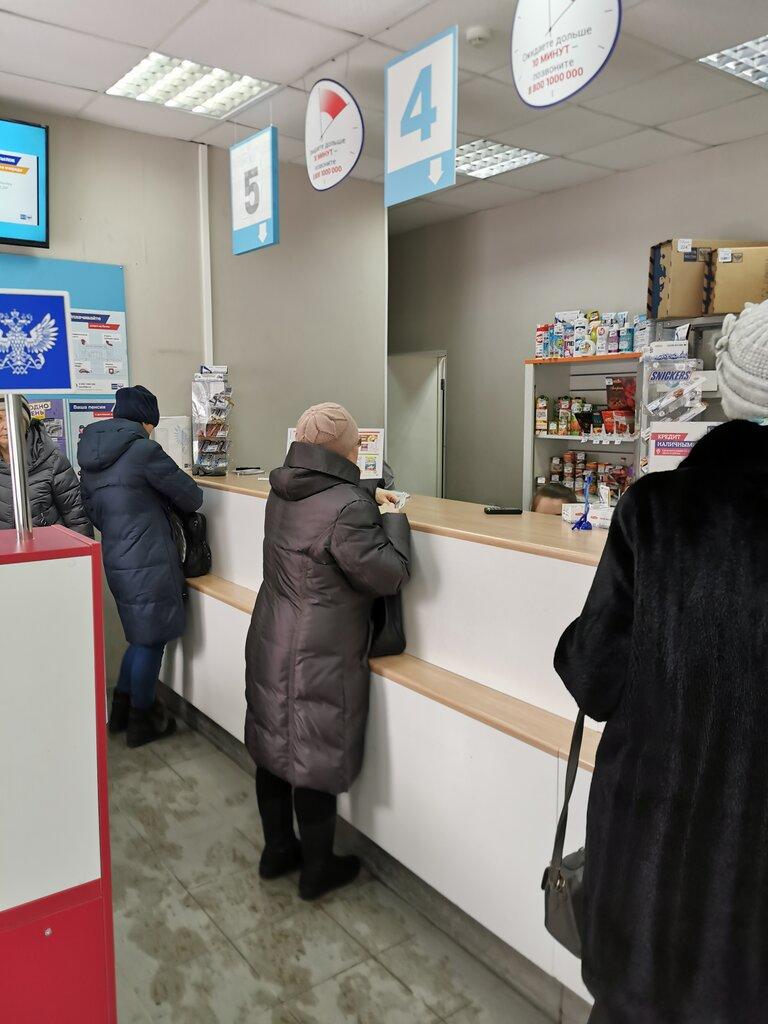 почтовое отделение — Отделение почтовой связи Тюмень 625001 — Тюмень, фото №2