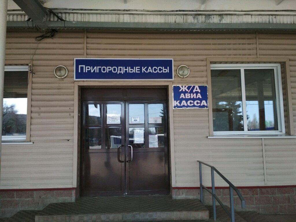 железнодорожные и авиабилеты — Континент — Ульяновск, фото №2
