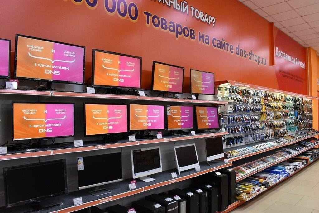 Красный Магазин Электроники