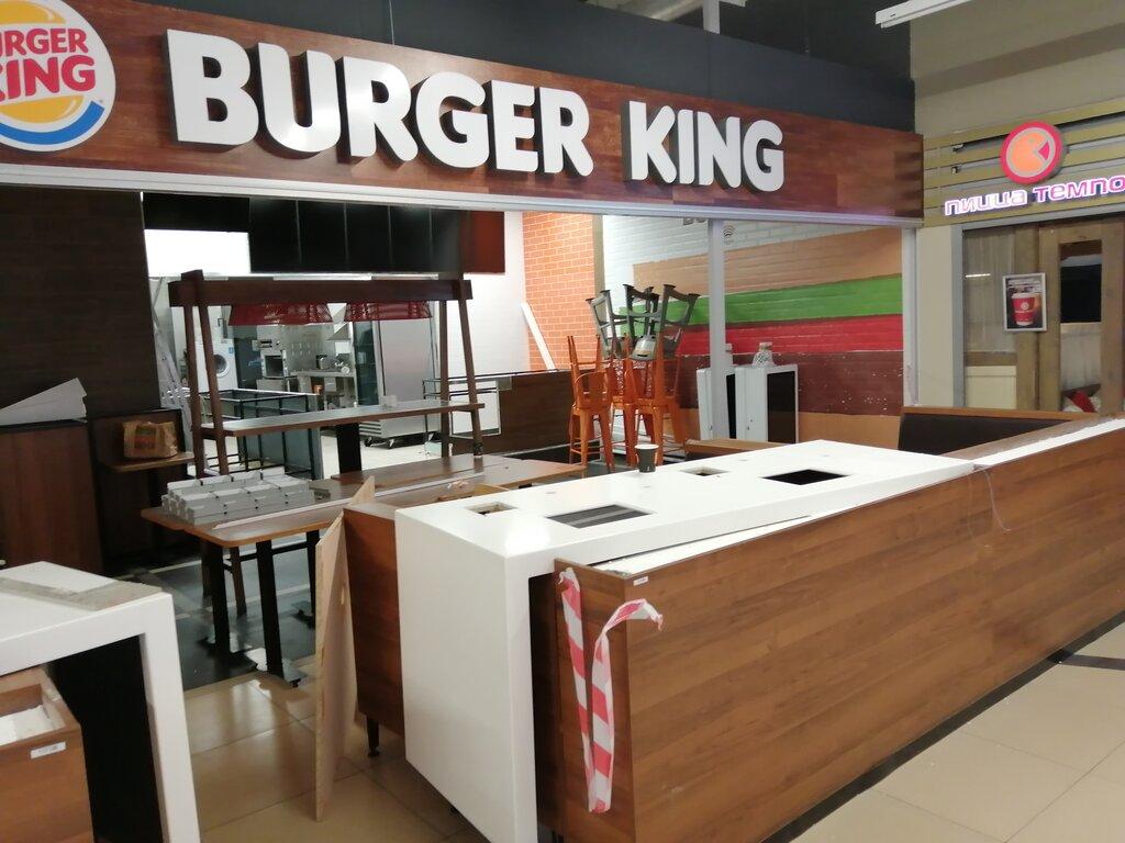 быстрое питание — Burger King — Минск, фото №1