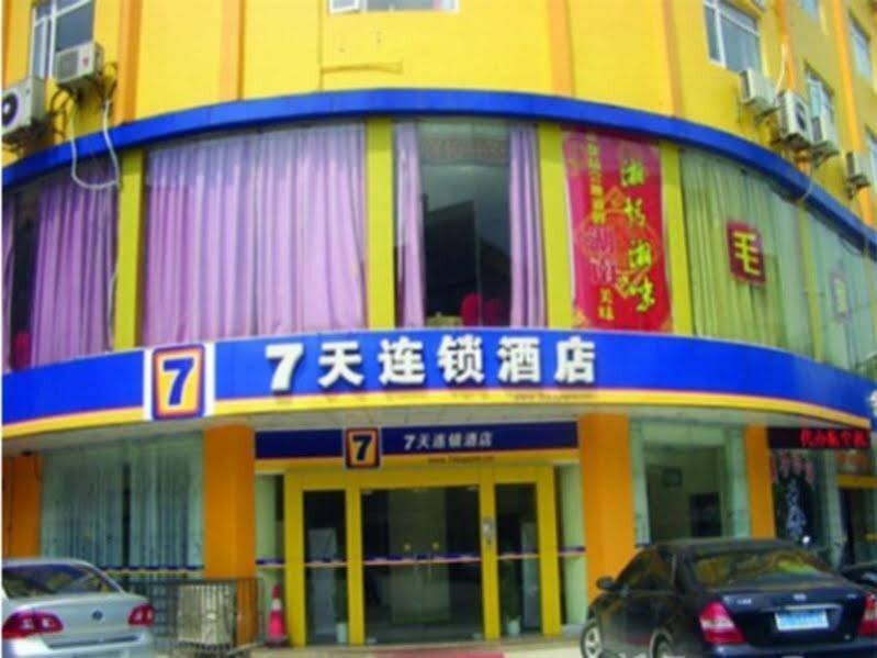 7 Days Inn - Guilin North Train Station Branch