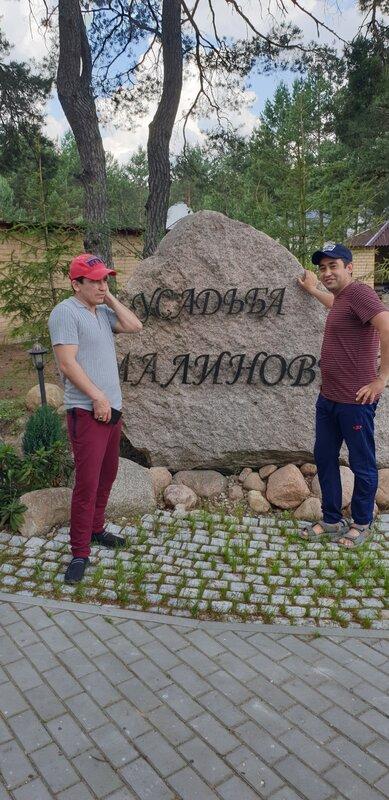 Агроусадьба Малиновка