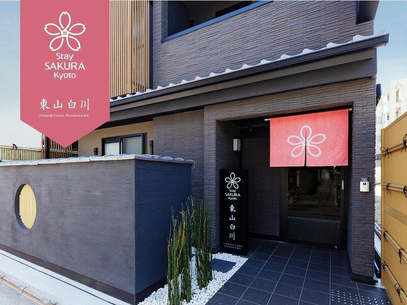 Stay Sakura Kyoto Higashiyama Shirakawa