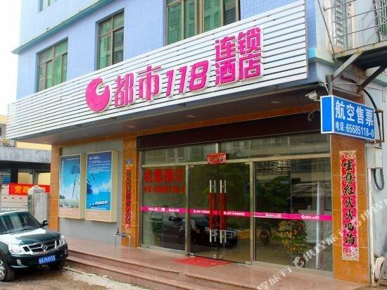 City 118 Hotel Haikou Zhongshan Road