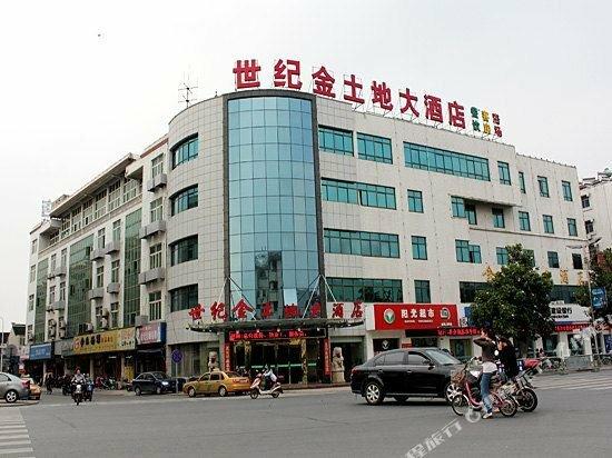 Shiji Jintudi Hotel
