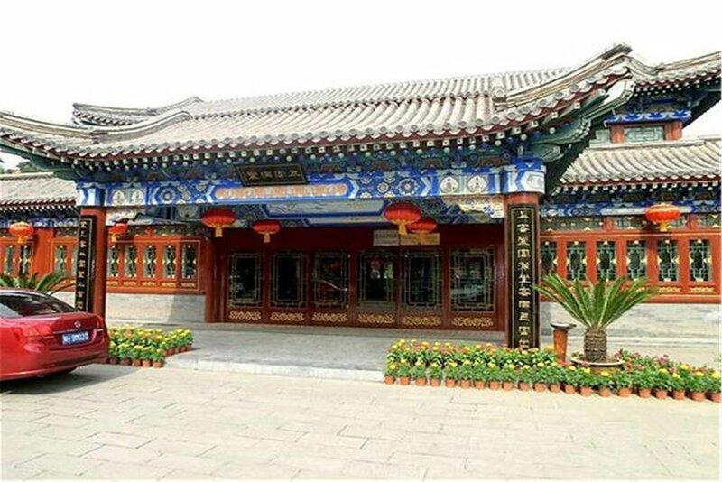 Puning Temple Shangketang Hotel