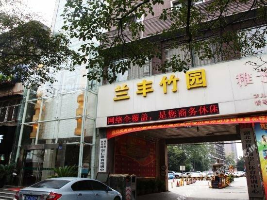 Lanfeng Zhuyuan Boutique Hotel