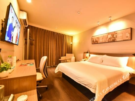 Jinjiang Inn Select Haikou Qilou Old Street Binhai Avenue