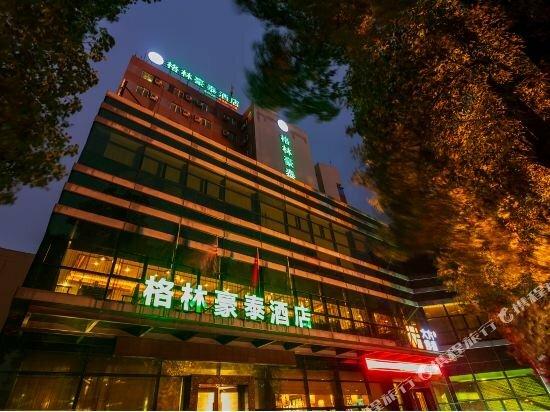 GreenTree Inn Huzhou Wuxing District South Street Chaoyin Bridge Business Hotel