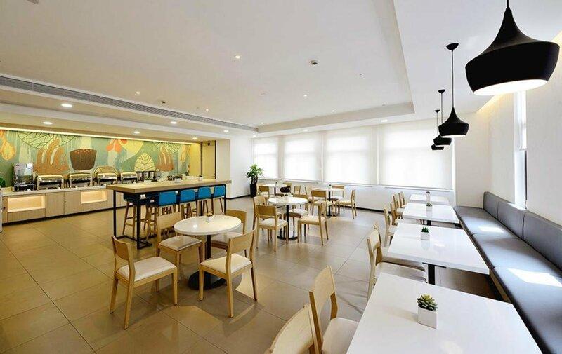Hanting Hotel Shanghai Hongqiao International Airport Beidi Road