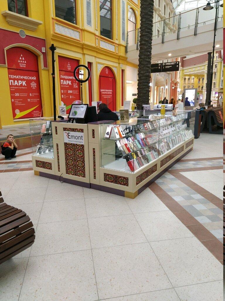 товары для мобильных телефонов — ReMont — Москва, фото №2
