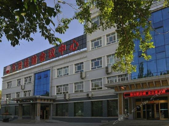 Urumqi Petroleum Transportation Hotel