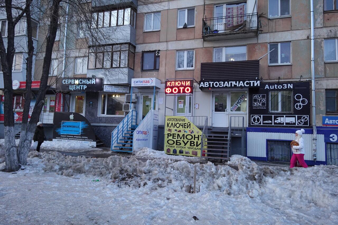Фотоуслуги на ярославском шоссе круглосуточно