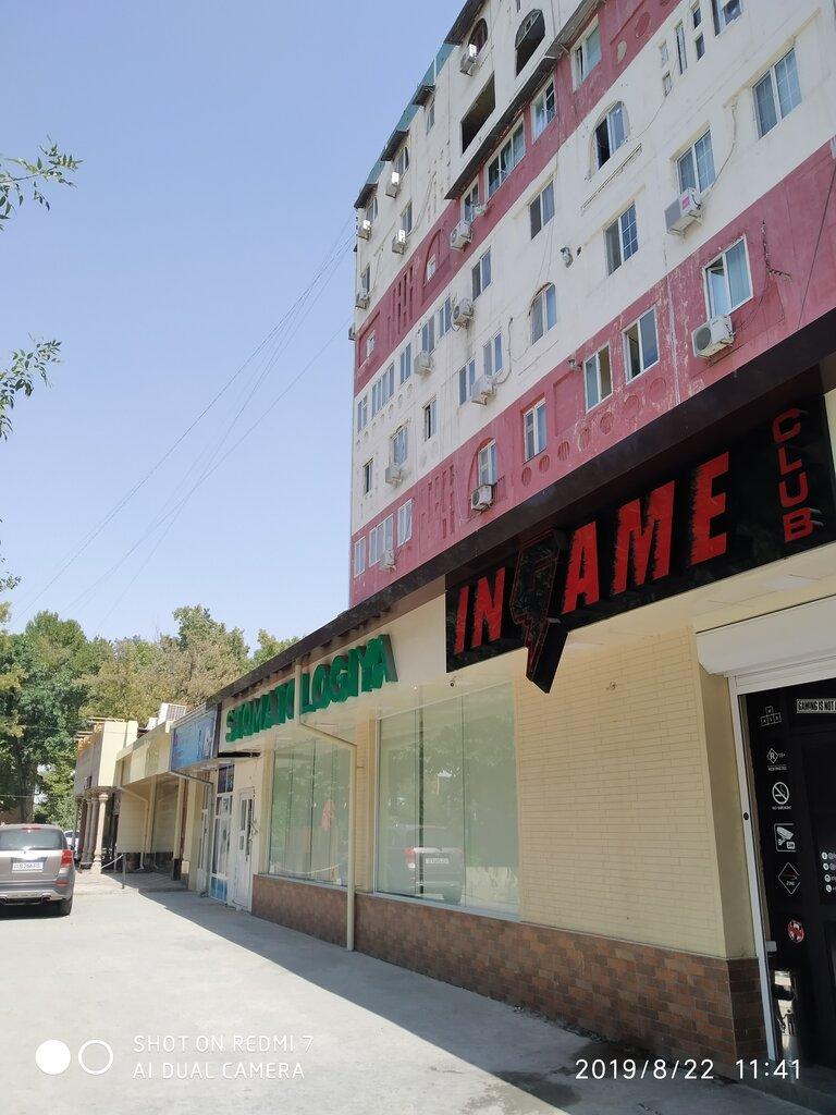 интернет-кафе — InGame Club — Ташкент, фото №2