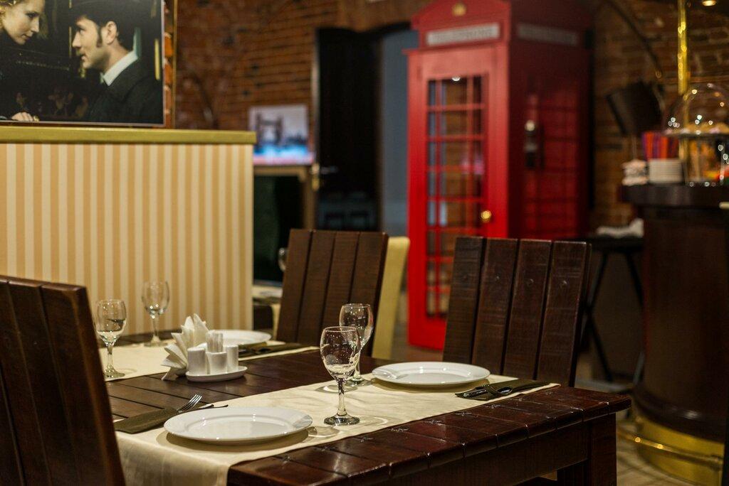 ресторан — Доктор Ватсон — Москва, фото №2
