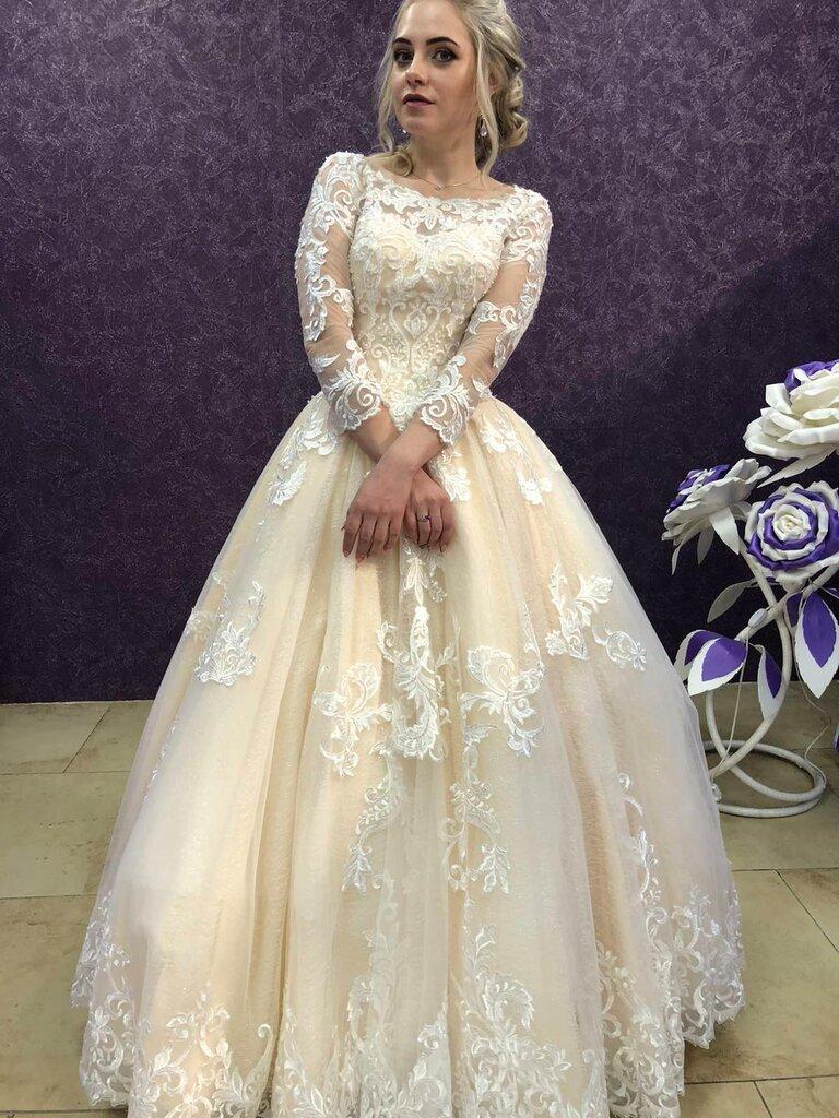 создании модного свадебные салоны иркутска фото имеет небольшое количество