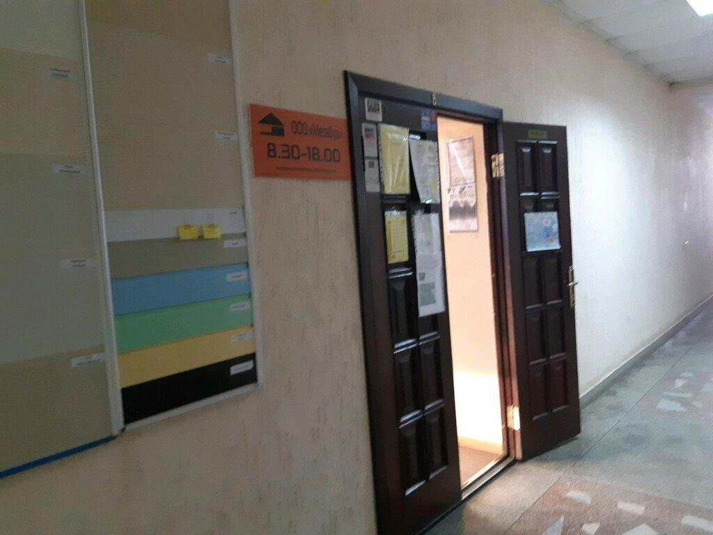 строительный магазин — МетаБуд — Минск, фото №1