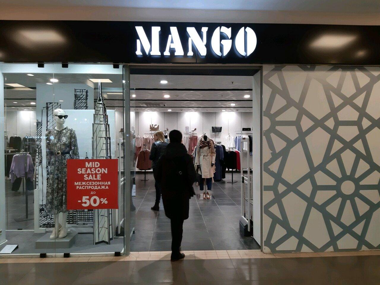 кларк создает фото магазина манго в курске долгожители, тому
