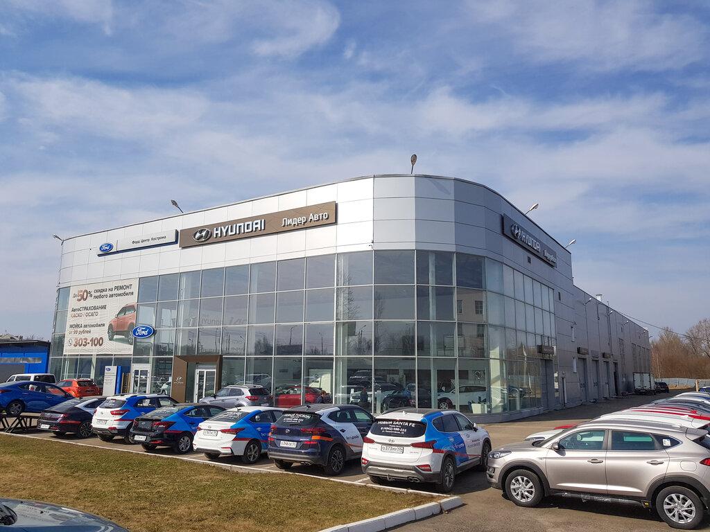 Автосалон лидер авто москва лада ларгус в москве цены по автосалонам