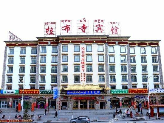 Labusi Hotel