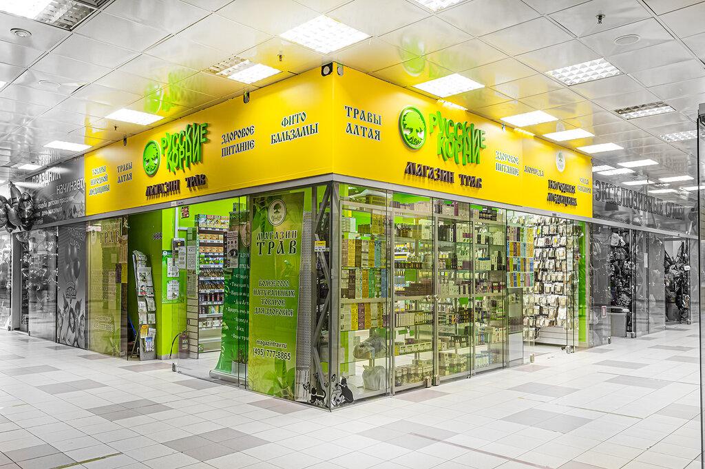 Корни России Магазины В Москве